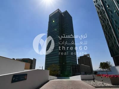 290 Sq. Mt Office for Sale in Tamouh Tower!