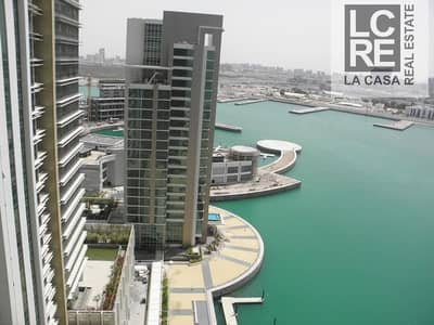 2 Bedroom Apartment for Sale in Al Reem Island, Abu Dhabi - Limited Offer! 2 plus Maids in Ocean Terrace