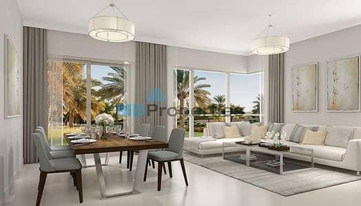 فیلا 5 غرفة نوم للبيع في دبي هيلز استيت، دبي - Off Plan 5 Bedroom Type 3E Plus Maid's Room