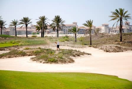 Plot for Sale in Saadiyat Island, Abu Dhabi - Last plot for sale in this exclusive development