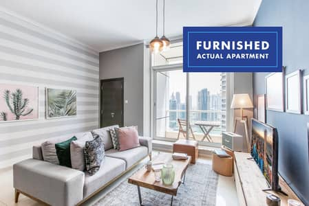 City View | Furnished | Pool & Gym