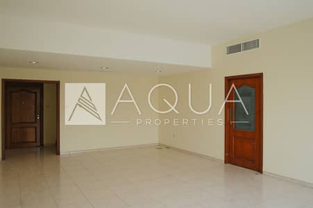 2 Bedroom Apartment for Rent in Al Garhoud, Dubai - Close to The Airport | Free 1-Month Stay