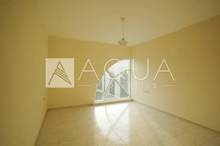 1 Bedroom Apartment for Rent in Al Garhoud, Dubai - 1 BR | Closed Kitchen | Close to Airport