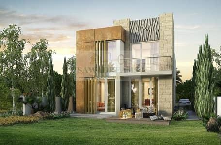 فیلا 6 غرفة نوم للبيع في أكويا أكسجين، دبي - For as low as 20