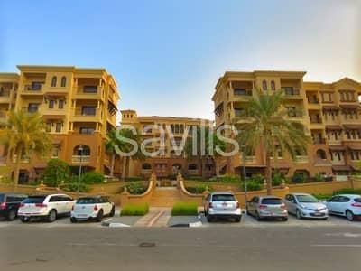 Fantastic two bedroom apartment in beautiful Saadiyat