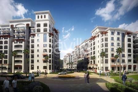 Off Plan Apartments at Ansam
