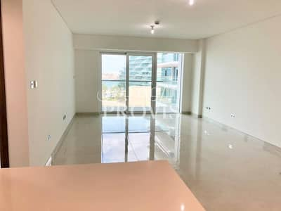Vacant Apartment! Waiting for You to Make it Home!