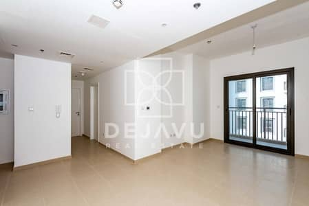 Affordable 2 BR apartment | For Rent in Zahra 2A