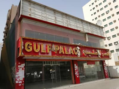 Shop for Rent in Rolla Area, Sharjah - Wonderful Location!! Busy area!!Shop for rent in Sharjah Rolla!!! price 175,000 dhs per year