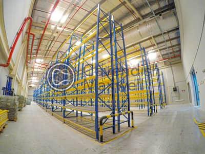 Warehouse for Rent in Dubai Investment Park (DIP), Dubai - Temperature Controlled Logistics Warehouses- DIP