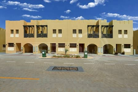 Good Buy! Own a Property in Hydra Village!