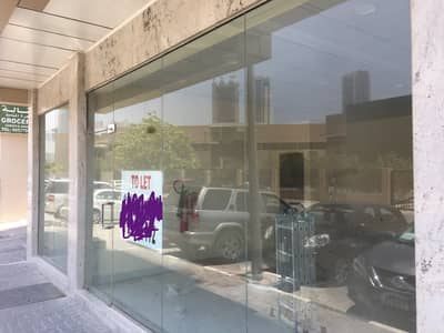 Shop for Rent in Al Taawun, Sharjah - Brand New Shop in New Building at al taawun street With One Month Free