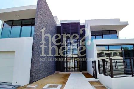 Breathtaking!! Beautiful 5Br Villa in Jawaher Saadiyat.