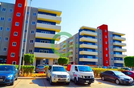 Sensational 1BR Apartment W/O Rent Refund