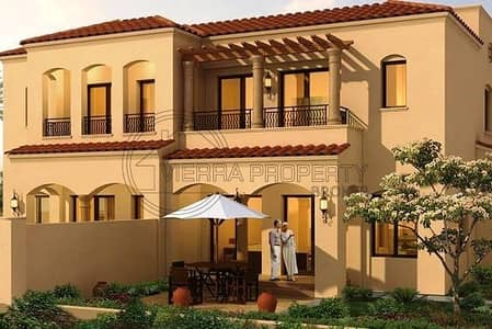3 Bedroom Villa for Sale in Serena, Dubai - Modern living|Payment plan|High ROI|Affordable