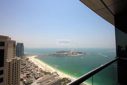 3 Bedroom Apartment for Rent in Jumeirah Beach Residence (JBR), Dubai - Huge Full Sea View Amazing Apartment