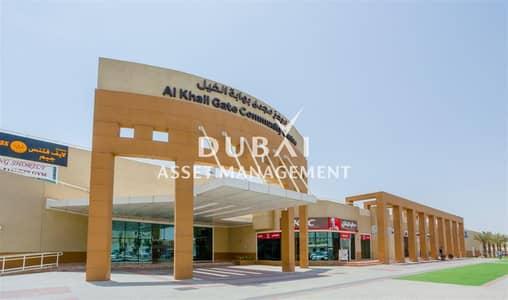 Studio Apartment in Al Khail Gate | Pay in 12 Cheques |