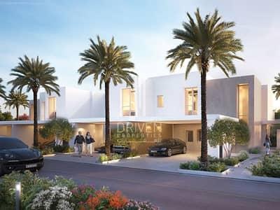 تاون هاوس 4 غرف نوم للبيع في دبي هيلز استيت، دبي - Type 2E Single Row Townhouse