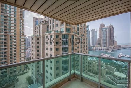 Marina | 1 Bed | Study | Balcony | 2 Bath
