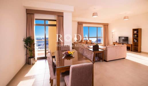 3 Bedroom Hotel Apartment for Rent in Jumeirah Beach Residence (JBR), Dubai - No Additional Cost|Free WiFi|Sea View
