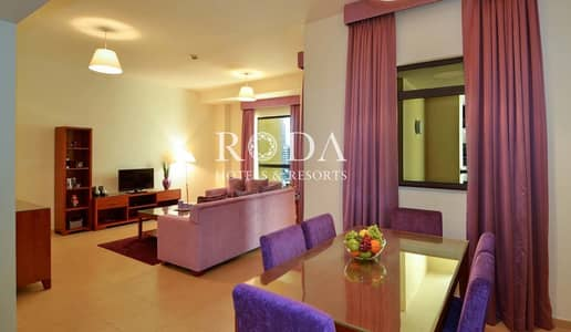 1 Bedroom Hotel Apartment for Rent in Jumeirah Beach Residence (JBR), Dubai - Direct Beach Access|Fully Furnished|Free WiFi|Free Parking