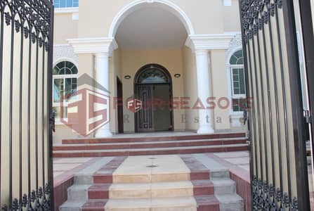 huge5BR villa perfect for family getaways