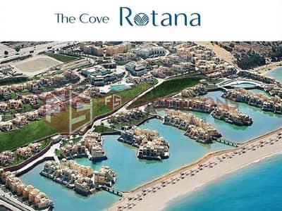 فیلا 2 غرفة نوم للايجار في منتجع ذا كوف روتانا، رأس الخيمة - Magnificent furnished  2BR en -suite villa