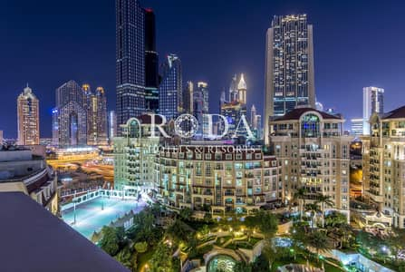 1 Bedroom Hotel Apartment for Rent in Downtown Dubai, Dubai - Fully Furnished|Flexible Payment| No Additional Cost