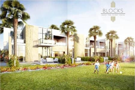 4 Bedroom Townhouse for Sale in Mohammad Bin Rashid City, Dubai - 4BR Townhouse | Single Row | Jade at MBR