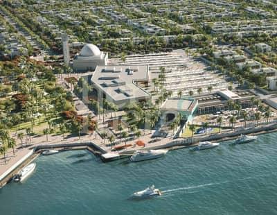 ارض سكنية  للبيع في جزيرة ياس، أبوظبي - Land with Internal Park View in West Yas- Call Us for Details