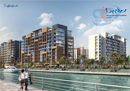 Shop for Sale in Meydan City, Dubai - Full canal view retail for sale in Phase   meydan