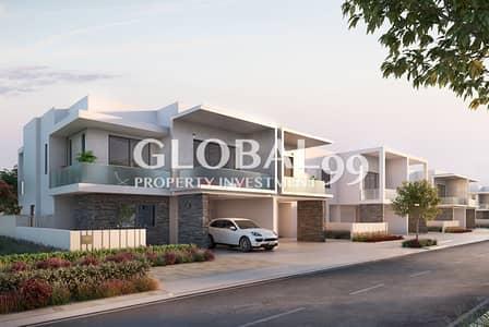 تاون هاوس 3 غرفة نوم للبيع في جزيرة ياس، أبوظبي - Yas Acres-Perfect For a First Time Home Buyer