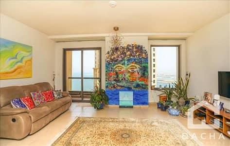 فلیٹ 1 غرفة نوم للبيع في مساكن شاطئ جميرا (JBR)، دبي - MUST SELL / SEA VIEW / Vacant 1 BR