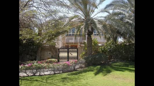 SAFA 2 -5 BED ROOM VILLA