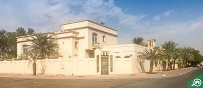 Al Wasl Road