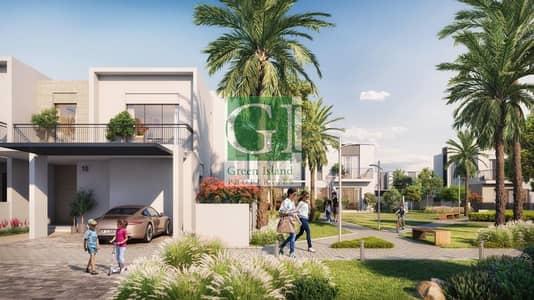 3 Bedroom Villa for Sale in Dubai South, Dubai - SAVE BIG - 4% DLD WAIVER - CHEAPEST PRICE FOR A VILLA INVESTMENT IN DUBAI!