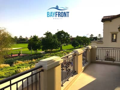 6 Bedroom Villa for Sale in Arabian Ranches 2, Dubai - Ready Villa with Panoramic Views   25% - 75% Plan