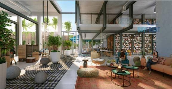 فلیٹ 1 غرفة نوم للبيع في دبي هيلز استيت، دبي - Facing Dubai Hills Boulevard | Payable in 4 Years