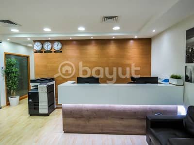 Offices for Rent in Al Kifaf Commercial Building - Rent
