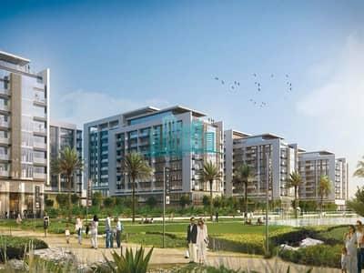 شقة 3 غرفة نوم للبيع في دبي هيلز استيت، دبي - 0% DLD Fee