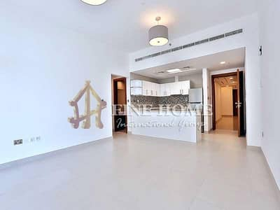 1 Bedroom Flat for Rent in Al Reem Island, Abu Dhabi - Stunning 1BR Apartment