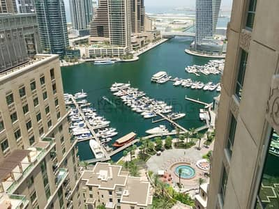 1 Bedroom Apartment for Rent in Dubai Marina, Dubai - Spacious 1B/R + Study High-Floor MESK Dubai Marina