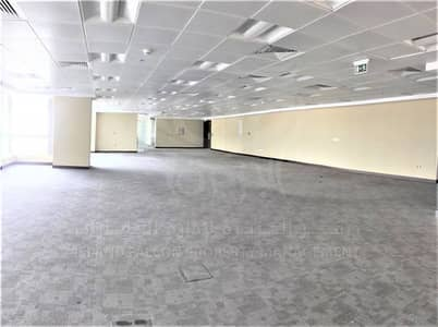 Amazing !!! Spacious Office in Corniche - Al Khalidiyah