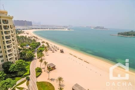 2 Bedroom Flat for Rent in Palm Jumeirah, Dubai - EXCLUSIVE * Vacant now * 2+maids in Al Dabas * Best views