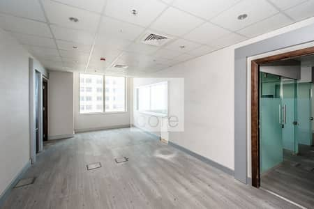 Office for Rent in Dubai Internet City, Dubai - Combined offices in Business Central B