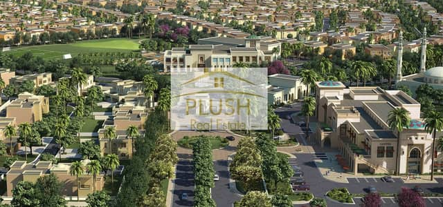 3 Bedroom Townhouse for Sale in Arabian Ranches 3, Dubai - EMAAR TOWNHOUSES l BRAND NEW l 50% OFF ON DLD l 5 YRS OF SERVICE CHARGE OFF!!