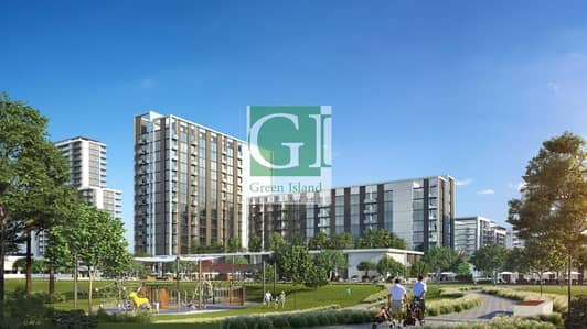 فلیٹ 1 غرفة نوم للبيع في دبي هيلز استيت، دبي - Invest in Future Today | Pay Over 4 Years| apartments in dubai hills