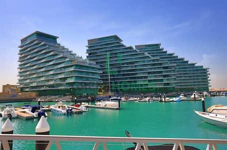 فلیٹ 1 غرفة نوم للايجار في شاطئ الراحة، أبوظبي - Classy Huge 1Br Apt Available@30th july.