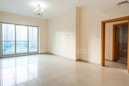 Exclusive 1BR|Armada Tower with great views of SZR
