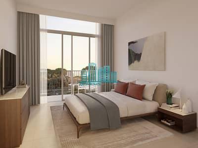 فلیٹ 1 غرفة نوم للبيع في دبي هيلز استيت، دبي - FREE 3-YEAR BUSINESS LICENCE & FAMILY VISA